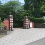 《2017-2018 最新》熊本県の大学偏差値ランキング
