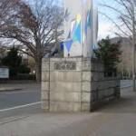 《2017-2018 最新》岡山県の大学偏差値ランキング