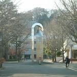 《2017-2018 最新》神奈川県の大学偏差値ランキング