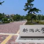 《2017-2018 最新》新潟県の大学偏差値ランキング