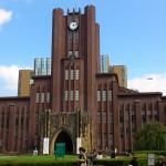 《2017-2018 最新》東京都の大学偏差値ランキング