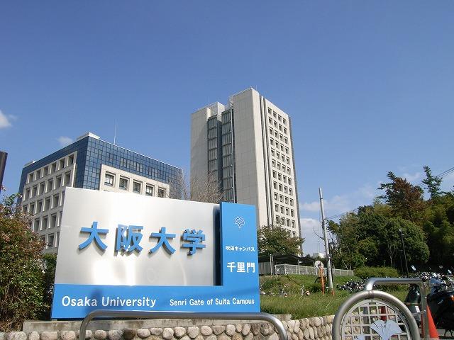 工業 大学 偏差 値 大阪