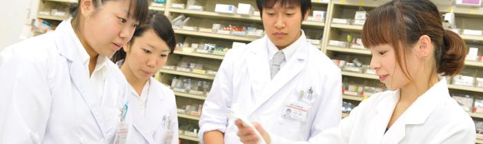 《2020-2021 最新》薬学部の大学偏差値ランキング