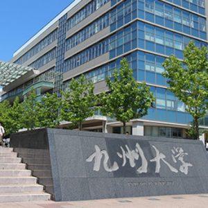 《2021-2022 最新》福岡県の大学偏差値ランキング