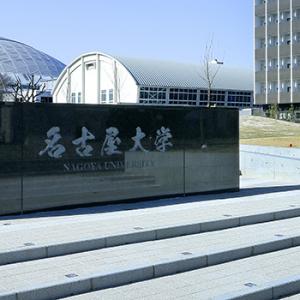 《2020-2021 最新》愛知県の大学偏差値ランキング